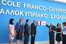 Cérémonie d'ouverture de l'École franco-chypriote de Nicosie en présence de hauts responsables