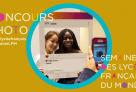 #SemaineLFM : participez au concours photo « Mon expérience au lycée français » sur Instagram