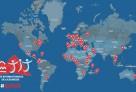 JIJ 2020 à Chicago : avec 61 équipes issues de 42 pays, la 10e édition est placée sous le signe des records !