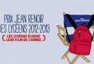 Affiche du prix Jean Renoir des lycéens 2012-2013 (détail).