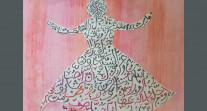 Journée mondiale de la langue arabe 2020 : illustration du collège Mont-La-Salle (Liban)