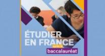 """Nouvelle édition de la brochure """"Étudier en France après le baccalauréat"""", co-éditée par l'AEFE et Campus France"""
