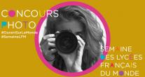 """#SemaineLFM : participez au concours photo """"Ouvert sur le monde"""" sur Instagram!"""