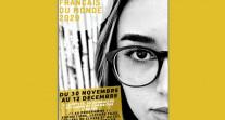 La question de l'identité et de l'altérité au cœur des questionnements des élèves à Marrakech
