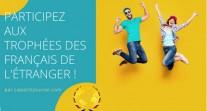 Trophée Ancien-ne élève des lycées français du monde 2019: les candidatures sont ouvertes jusqu'au 20 janvier 2020