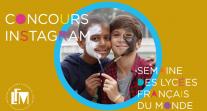 """Concours photo """"Regards sur mon lycée français"""" : les photos lauréates dévoilées"""