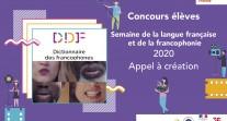 Appel à création audiovisuelle pour contribuer au lancement du Dictionnaire des francophones pendant la Semaine de la langue française et de la francophonie 2020