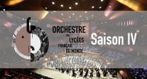 Pour sa 4e saison, l'Orchestre des lycées français du monde recrute 70 musiciens de la 6e à la terminale