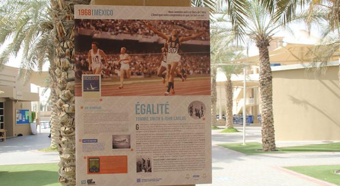 SOP 2021 - Lycée français international Georges-Pompidou de Dubaï, Émirats Arabes Unis