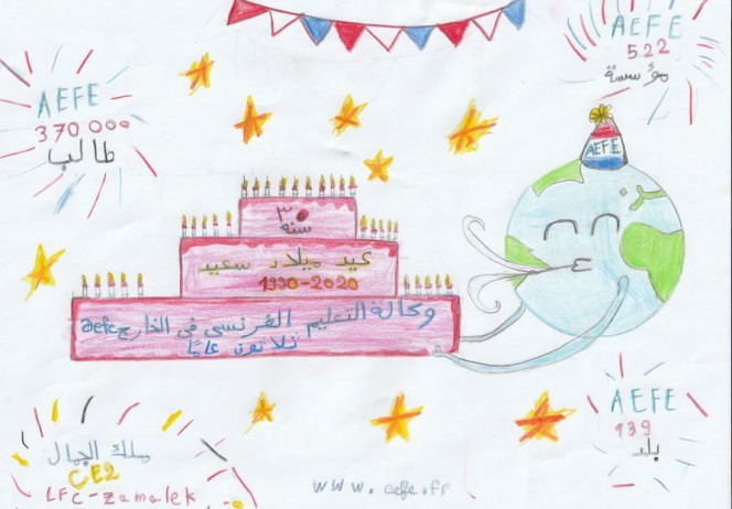 Semaine/mois des langues : dessin d'un élève en CE2 au Caire