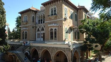 Le lycée Abdel-Kader à Beyrouth
