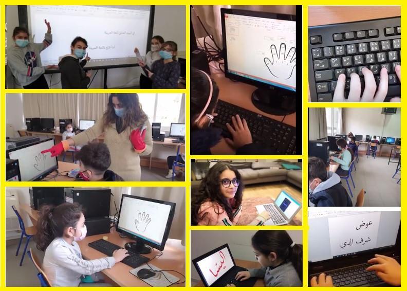 Numérique et langue au collège Carmel Saint-Joseph (Liban)