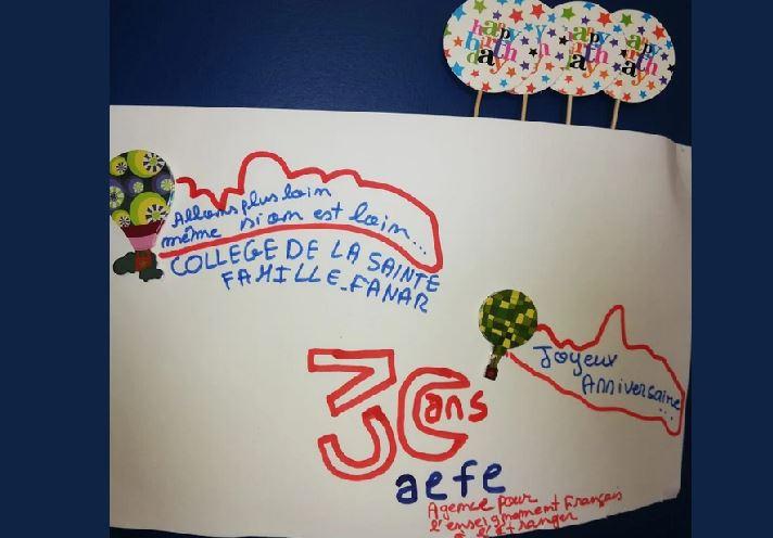 Dessin d'un jeune élève à Fanar au Liban