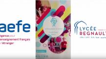 Ambassadeurs en herbe 2021 : lauréats de la zone Maroc