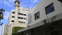 JEP 2020 : Collège protestant français, Beyrouth, Liban