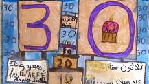 Semaine/mois des langues : dessin d'un élève de CE2 (Alger)