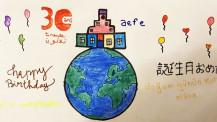 Semaine / mois des langues : dessin d'un élève en CE1 à Annaba