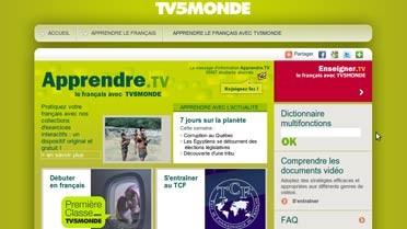 Aperçu du site Apprendre.TV