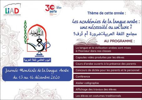 Affiche du LIAD (Alger)